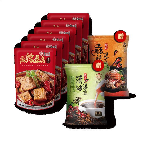 老四川麻辣豆腐6+3