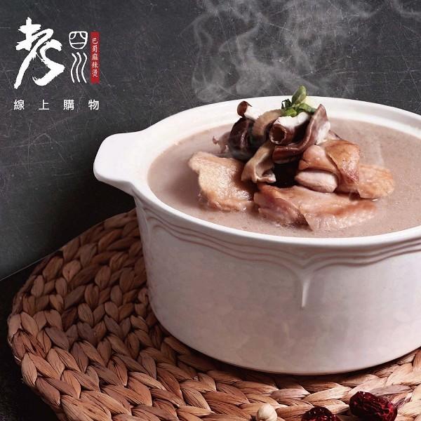 鮮嫩雞腿肉和彈牙豬肚為底,文火慢燉後,胡椒香氣深透豬肚、雞肉,湯潤香濃。