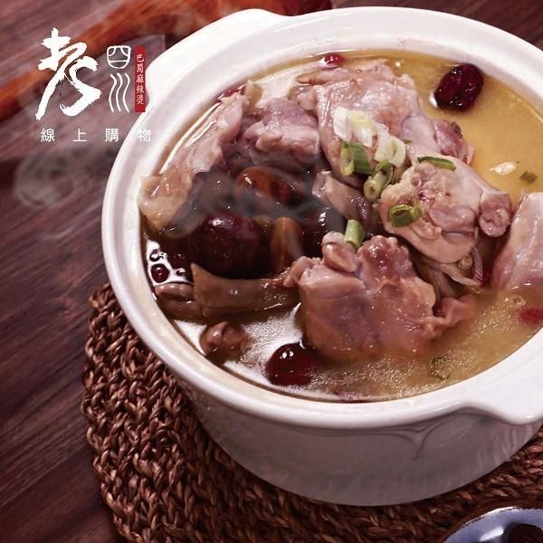 老四川主廚獨特黃金調味配方-黃金板栗雞老饕熱推,精緻吃鍋好伴,請客超有面子